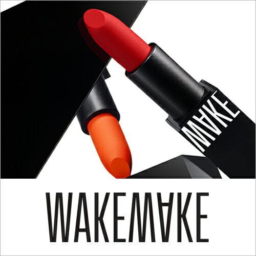 wakemake(ウェイクメイク)