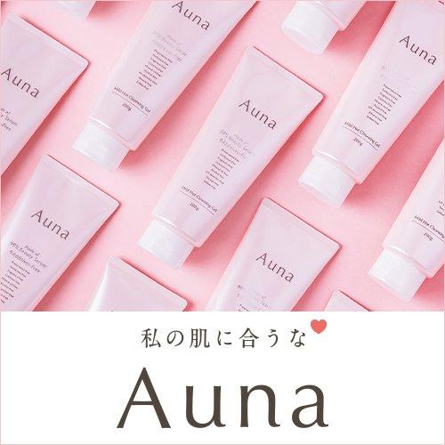 Auna(アウナ)