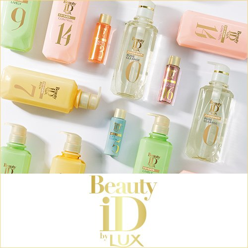 Beauty iD by LUX