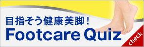 ���������Footcare Quiz