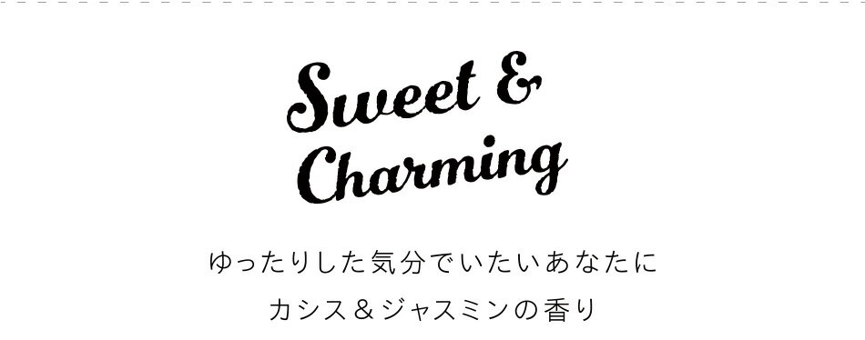 Sweet&Charming