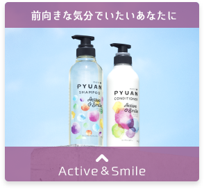 Active&Smile