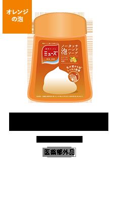 ノータッチ 泡ハンドソープ フルーティーフレッシュの香り [医薬部外品]