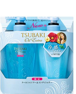 TSUBAKI オイルエクストラ クールシャンプー&コンディショナー