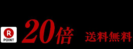 New TSUBAKI ツバキ プレミアムヘアマスク ハセジュン 予約購入で楽天スーパーポイント20倍 + 送料無料
