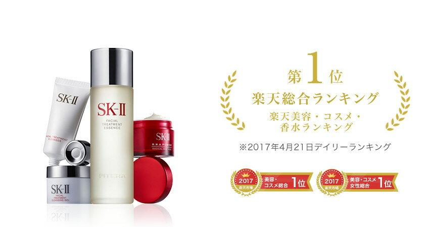 楽天総合ランキング第1位 楽天美容・コスメ・香水ランキング ※2016年7月23日デイリーランキング