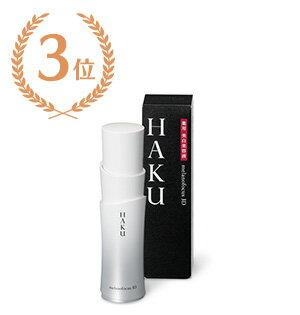 3位 資生堂HAKU メラノフォーカス3D薬用美白美容液