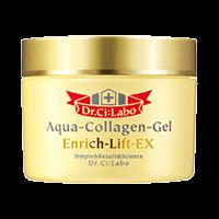 新・アクアコラーゲンゲル エンリッチリフトEX