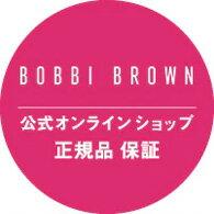 ボビイ ブラウン「正規品保証マーク」