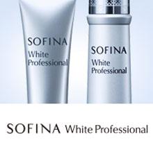 SOFINA WhiteProfessional