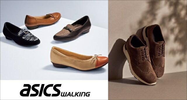 ASICS WALKING