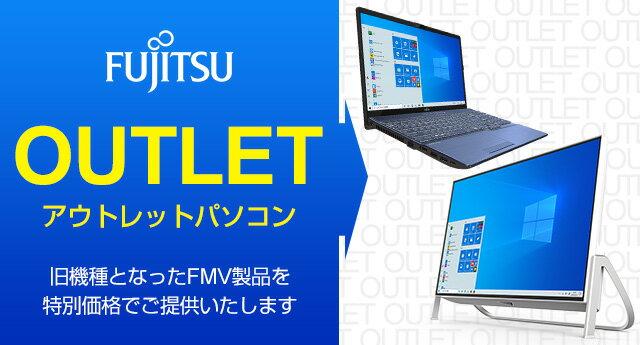 Fujitsu PC FMV Outlet