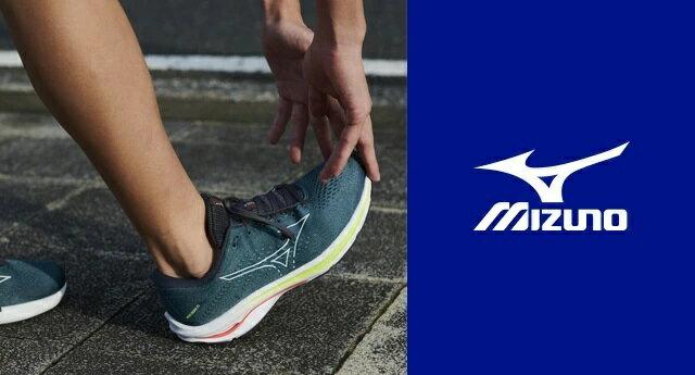 Mizuno Outlet