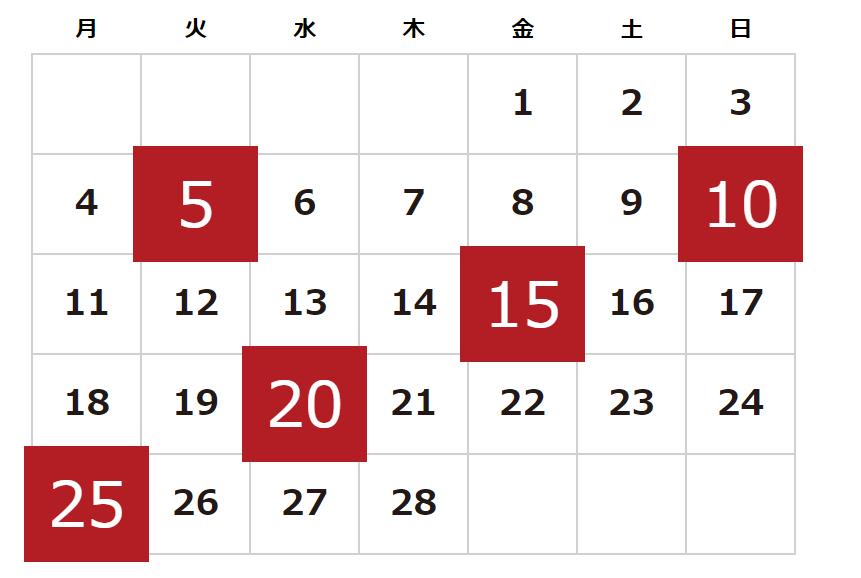 開催日カレンダー