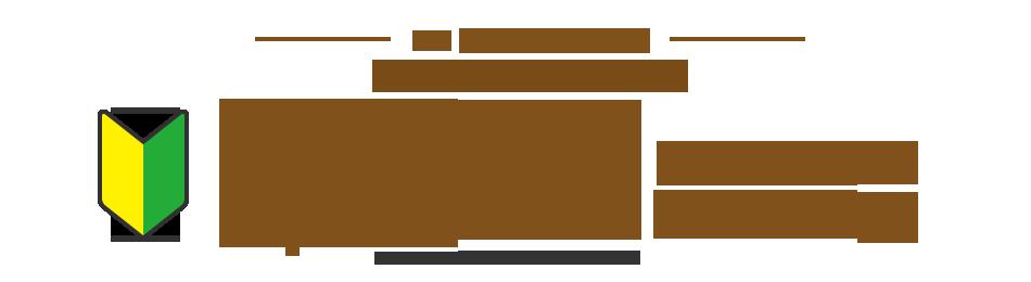 ようこそ!楽天市場へ 初めてのお買い物で1,000円分ポイントプレゼント ※5,000円以上のお買い物が対象