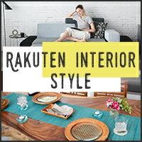 Rakuten Interior Style_あなたの好みのお部屋はどのスタイル?