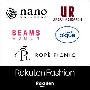 【Rakuten Fashion】大人気ブランドが集合!