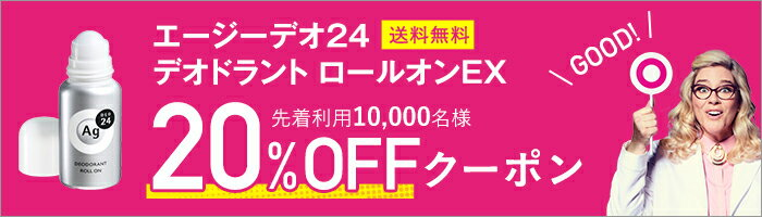 https://event.rakuten.co.jp/beauty/campaign/shiseido-ag/
