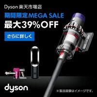 【dyson】MEGA SALE 開催中!