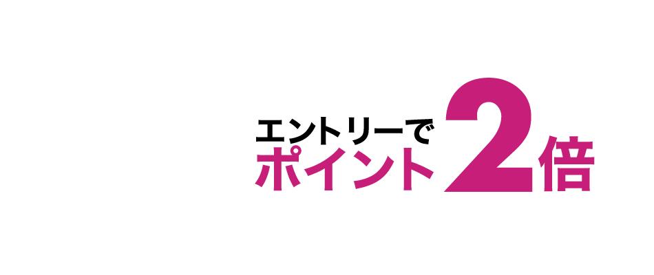 V Good Taste Japan Alt 1 Sen