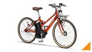 自転車に試乗!