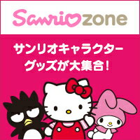 sanrio zone
