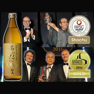 世界一受賞芋焼酎「あらわざ桜島」から「僅か0.5%」しか取れない特別なお酒を!
