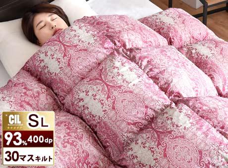 \今年はさらに暖かい/2019年上半期一番売れた!?日本製あったか羽毛布団