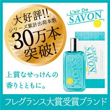 香水通販B−CAT.COM