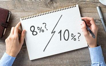 8%と10%の境目とは?