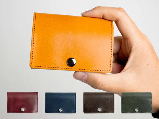 必要なものは全て手のひらの中!イタリアンレザー製三つ折り財布