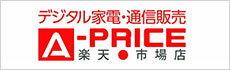 A PRICE 楽天市場店