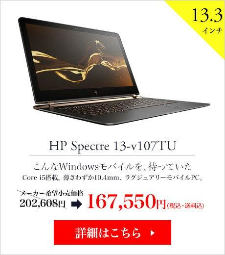 HP Spectre x360 13-v108TU