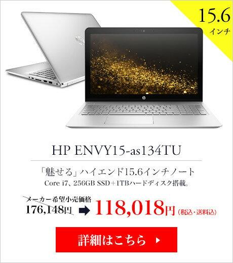HP ENVY15-as134TU