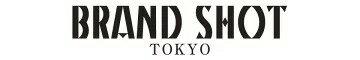 ブランドショット東京