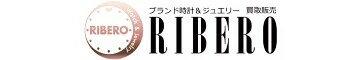 RIBERO楽天市場店