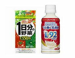 野菜ジュース・乳酸飲料