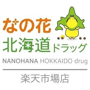 nanokita-drag