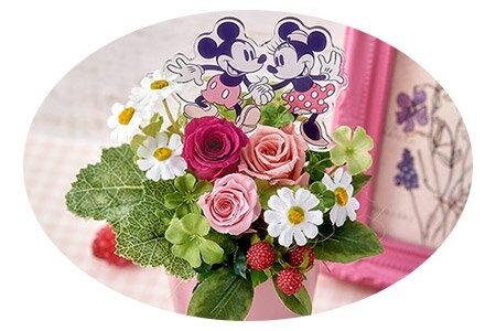 花・ガーデン