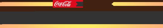 コカ・コーラ × MOCKTAILS - コカ・コーラ製品を使ったスペシャルなモクテルレシピ!