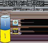 GRAPEFRUIT & SQUACH - グレープフルーツスカッシュ カナダドライ クリアスパークリング / MM  ピンクグレープ フルーツ・ブレンド