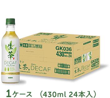 1ケース (430ml 24本入)