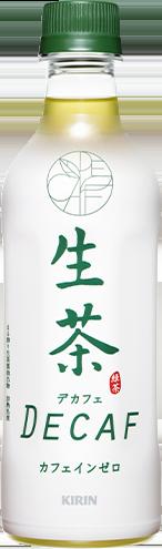 生茶デカフェ