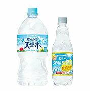 サントリー 天然水