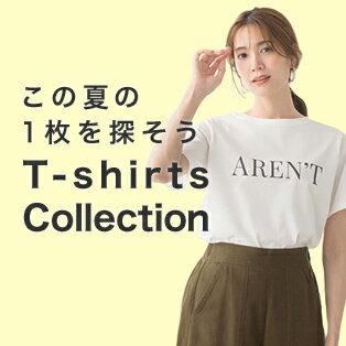 Tシャツ&カットソー特集