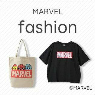 MARVELファッション