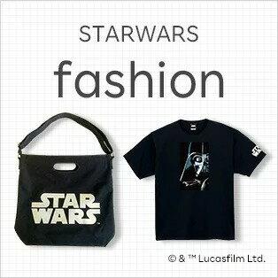 STARWARSファッション