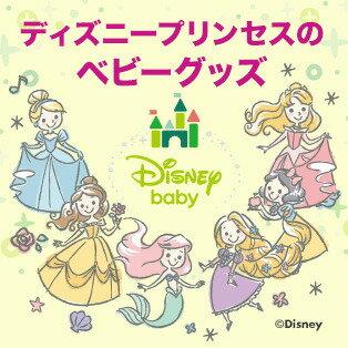 Disneybaby特集