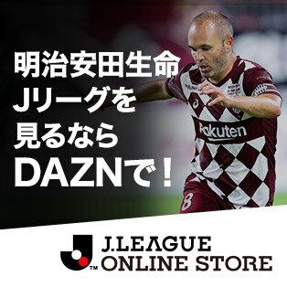 DAZN2021年間視聴パス