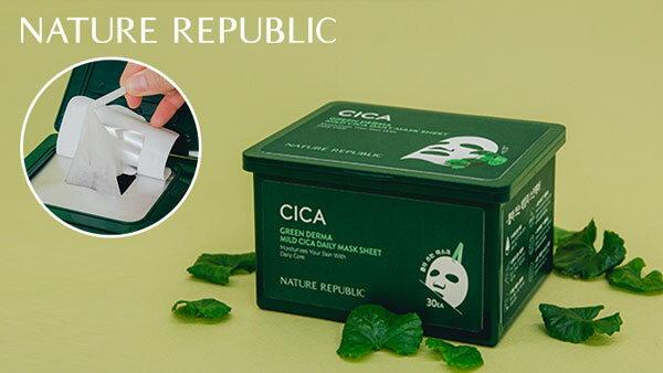 NATURE REPUBLIC グリーンダーママイルドシカデイリーシートマスク 30枚入り